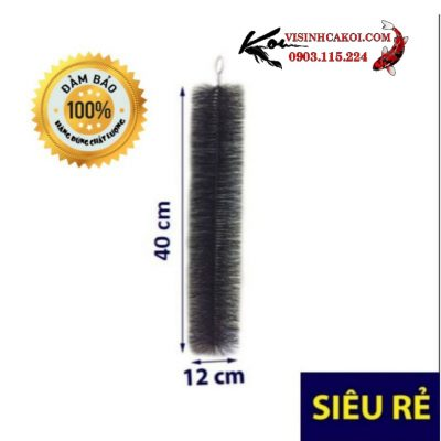 chổi lọc đen 40cm